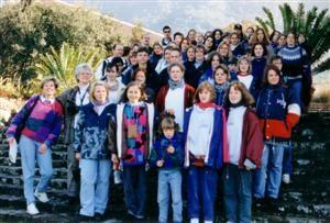 1995 afrika 7